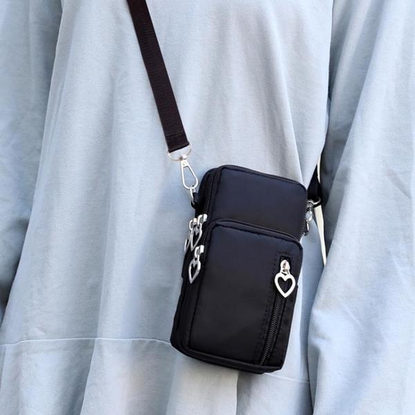 手機包  斜挎包2020新款韓版迷你小包包手機袋掛脖裝零錢包豎