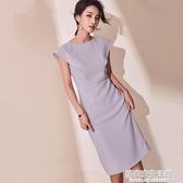 無袖洋裝女夏2020春新款 中長款 氣質顯瘦修身知性OL一步裙裙子 中秋節全館免運