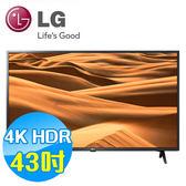 LG樂金 43吋UHD 4K 物聯網電視 43UM7300PWA