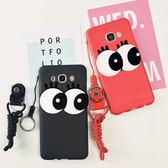大眼睛  蘋果 IPhone7/IPhone7Plus /iphone 8/8plus/iPhone X/S手機套 手機殼 軟套