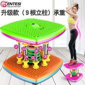 扭腰機跳舞機扭腰機健身器家用機女扭腰器瘦身健身器材扭扭樂扭腰盤·樂享生活館