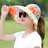 帽子女夏天韓版防曬遮陽帽休閒百搭戶外出游大沿空頂可折疊太陽帽