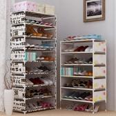 鞋架簡約現代小鞋架子經濟型多層組裝鞋架簡易防塵鞋收納柜櫃