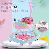 寶寶嬰兒幼兒童學步車多功能防側翻手推可坐學行帶音樂 【格林世家】