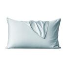 長絨棉枕套一只裝全棉純棉純色單人枕用枕頭套 【全館免運】