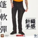 【NST Jeans】深褐色彈性針織男褲-中腰直筒 395(66669) 台灣製