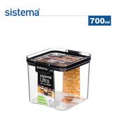 【sistema】紐西蘭進口TRITAN系列方形密封保鮮盒(700ml)