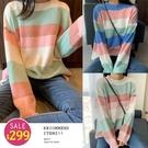 BOBO小中大尺碼【90281】寬版粉色系條紋針織長袖 共2色 現貨