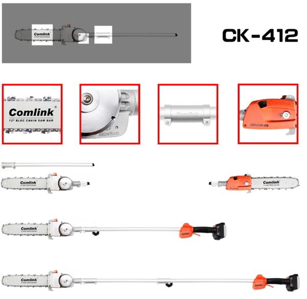 【東林台南經銷商】農機展活動-東林割草機配(17.4Ah)電池+充電器(CK-210-雙截)(鏈鋸機)電動割草機