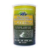 綠源寶黑木耳養生粉500公克/罐