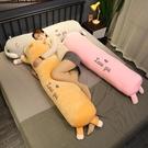 玩偶 倉鼠公仔毛絨玩具陪你睡覺懶人夾腿抱枕女孩床上長條枕玩偶布娃娃TW【快速出貨八折搶購】