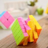 魔術方塊魔方套裝比賽實色專業順滑三階二三四五2345階兒童益智玩具jy【全館免運好康八折】