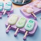 三小兔冰格 製冰格 冰盒 415【顏色隨機】製冰盒 製冰格 冰格