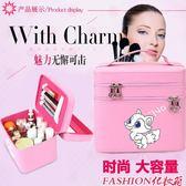 化妝包 化妝包大容量特大號收納袋旅行雙層簡約可愛多功能便攜手提化妝箱 小宅女大購物