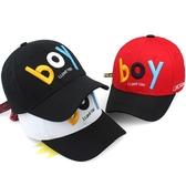兒童帽子男潮春秋2-5歲時尚棒球帽韓版百搭女寶寶遮陽鴨舌帽春夏3