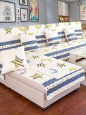 沙發墊四季通用布藝歐式防滑沙發套