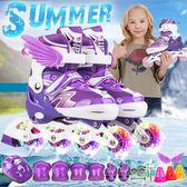 溜冰鞋 兒童套裝旱冰輪滑鞋直排輪可調