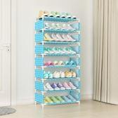 多層組合小鞋架防塵收納布鞋柜宿舍門廳學生置物架加固簡約現代