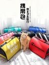 寵物包貓咪背包泰迪法斗外出攜帶包貓包狗狗包包便攜籠袋箱包兔包WD 小時光生活館