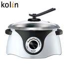 Kolin歌林 3.6L不鏽鋼料理鍋 KHL-MN3602