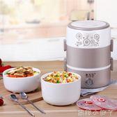 電熱飯盒保溫飯盒可插電加熱飯飯盒自動式可充加熱飯盒電蒸飯帶飯熱飯神器 蘿莉小腳ㄚ
