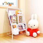 SOFSYS兒童書架繪本架書報架落地雜志架展示架鐵藝小書架3層4層·樂享生活館liv