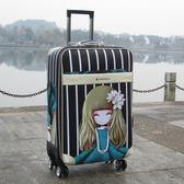 特價行李箱拉桿箱女旅行箱萬向輪男學生20寸24寸防水布密碼箱皮箱【奇貨居】
