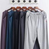 男士睡褲薄款莫代爾棉男家居長褲寬鬆運動休閒褲大碼男居家褲