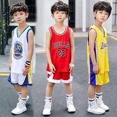 全館83折 火箭哈登球衣喬丹兒童籃球服套裝男童幼兒小學生勇士庫里騎士科比