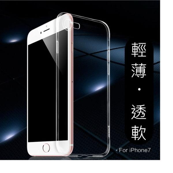 《7color camera》iPhone7 Plus 超薄 隱形 手機套 軟殼 保護套 軟套 清水套 透明套 4.7 5.5