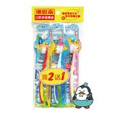 德恩奈 前觸動感牙刷3支入 : 兒童適用 隨機不挑色