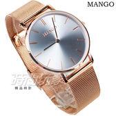 MANGO 法國風情 時尚極簡 薄型淑女錶 不銹鋼 米蘭帶 玫瑰金x淺藍 防水手錶 MA6657L-85