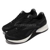 adidas 休閒鞋 Court Tourino W 黑 白 女鞋 愛迪達 厚底 增高 【ACS】 GY2610