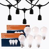 (組)戶外燈串-6燈頭(附6.5W金星霧面燈泡色燈絲燈泡6入)