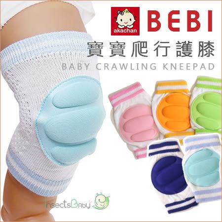 蟲寶寶【AKACHAN日本阿卡將】Genki Bebi 元氣寶寶爬行護膝 5 色 / 發泡材質透氣!《現+預》