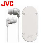 FR21W JVC吸盤捲線器耳道耳麥-白