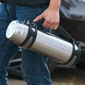 保溫瓶3升不銹鋼超大容量保溫壺杯便攜大號家用保暖水壺熱水瓶戶外旅行【82折鉅惠】