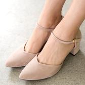 【現貨快速出貨】【35-43全尺碼】粗跟包鞋.MIT素面繞踝簡約尖頭低跟鞋.白鳥麗子