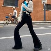 超顯腿長黑色微喇牛仔褲女高腰顯瘦彈力港風百搭直筒褲子喇叭褲女