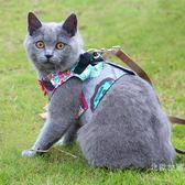 貓繩子貓貓牽引繩背心式防逃脫貓?套貓繩牽貓引繩貓咪專用溜貓衣促銷大減價!