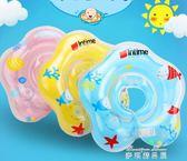 嬰兒游泳圈寶寶脖圈可調新生兒0-3-6-12個月嬰幼兒防嗆兒童游泳圈   麥琪精品屋