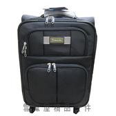 ~雪黛屋~Aalention 19+24一組行李箱台灣製造保證加大容量360旋轉多段鋁合金桿超輕量A101009
