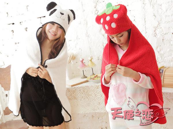 睡袍 出清促銷 白貓熊/紅草莓 懶人披肩 懶人毯 袖毯 冷氣毯 毛毯 斗蓬 天使甜心Angel Honey
