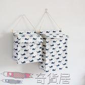 宿舍衣柜衣物收納袋掛袋寢室神器墻上懸掛式儲物袋整理袋棉布掛袋