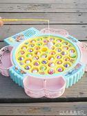 寶寶釣魚玩具 兒童套裝磁性益智1-3歲男孩2周4女孩6小孩0智力開髪『CR水晶鞋坊』YXS
