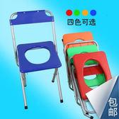 防滑折疊坐便椅老人廁所椅孕婦坐便凳子移動蹲便椅簡易加厚馬桶凳 自由角落