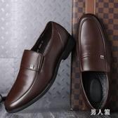 正裝男士商務皮鞋圓頭2020夏季英倫風青年黑色男鞋休閒鞋潮 PA17464『男人範』