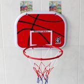 籃球架懸掛式家用籃筐免打孔籃球架成人室外  數碼人生