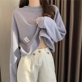 春季2021新款韓版洋氣短款長袖內搭衛衣寬鬆時尚百搭打底衫上衣女 喵小姐
