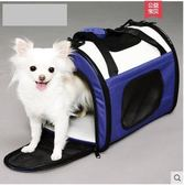 寵物外出包貓包狗包可折疊狗狗背包泰迪外出便攜狗包貓籠 igo